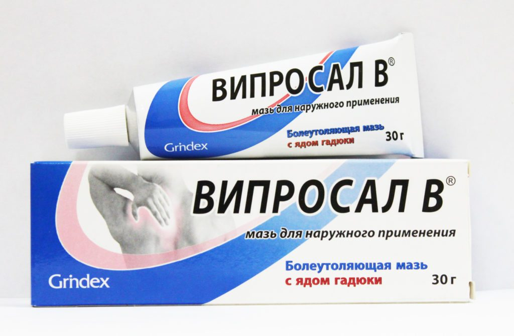 Самые эффективные мази для лечения грыжи поясничного отдела позвоночника. Мази при грыже поясничного отдела позвоночника