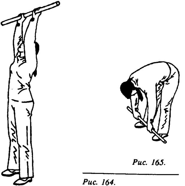 Упражнения при остеохондрозе с гимнастической палкой видео